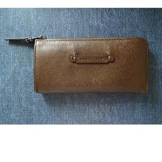 ロンシャン(LONGCHAMP)の長財布 3D カーキ ロンシャン(財布)