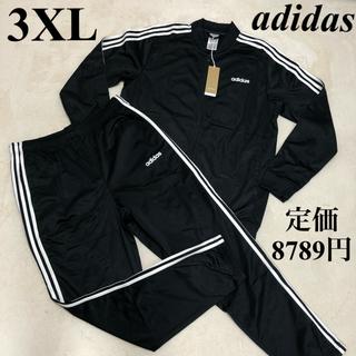 adidas - 3XL アディダスジャージセットアップ 上下セット adidasジャージ 黒