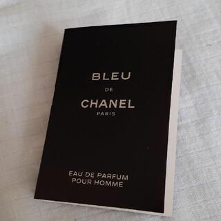 CHANEL - シャネル ブルードゥシャネル サンプル
