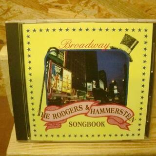 必聴! ロジャース&ハマースタインⅡ ソング・ブック(CD)★(映画音楽)