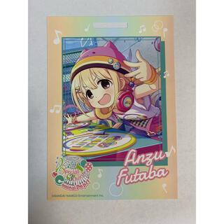 バンダイナムコエンターテインメント(BANDAI NAMCO Entertainment)の卓上カレンダーカード シンデレラガールズ  双葉杏(カード)