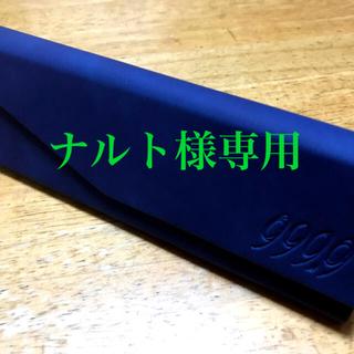 フォーナインズ(999.9)の【新品】999.9 フォーナインズ メガネケース(サングラス/メガネ)