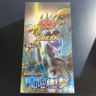 ポケモン - ポケモンカード 青い衝撃 未開封BOX シュリンク付き