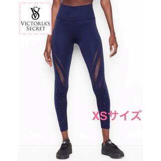 ヴィクトリアズシークレット(Victoria's Secret)のヴィクトリアシークレットスポーツ レギンス XS【新品】(レギンス/スパッツ)