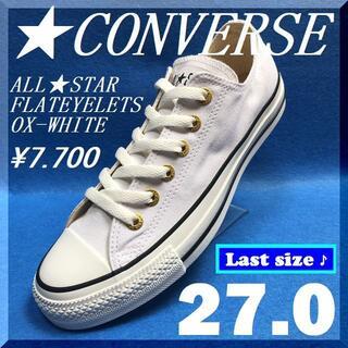 コンバース(CONVERSE)の最後の1足♪ 27.0cm オールスター フラットアイレッツ OX ホワイト(スニーカー)