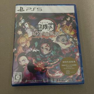 PlayStation - 鬼滅の刃 ヒノカミ血風譚 PS5