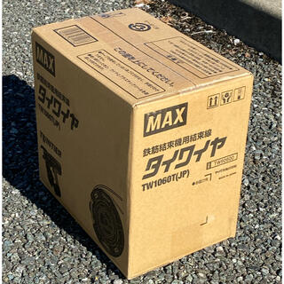 MAX タイワイヤ 2箱