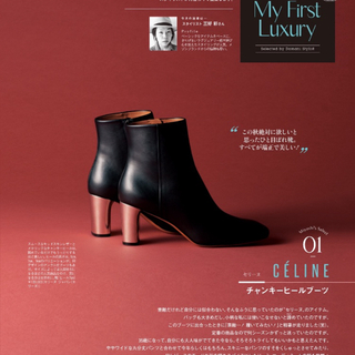 セリーヌ(celine)のセリーヌ  ブーツ ショートブーツ 23.5cm(ブーツ)
