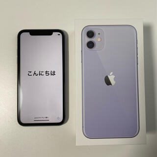 Apple - iPhone11   パープル
