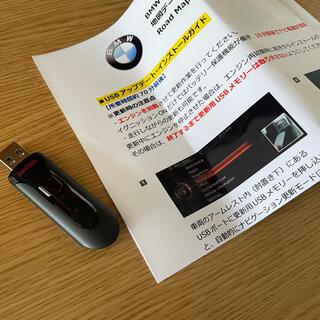 BMW - 値下げBMWナビ 最新版マップデータ(NBT EVO用) 128GB データのみ