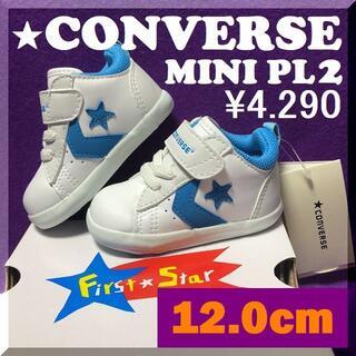 コンバース(CONVERSE)の12.0cm コンバース ベビー MINI P-L 2 ホワイト/ブルー(スニーカー)