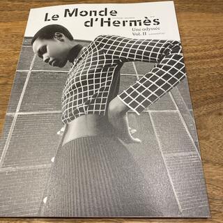 エルメス(Hermes)のエルメス カタログ 雑誌(ファッション)