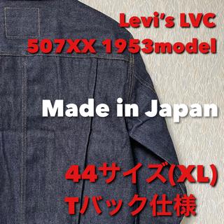 Levi's - 希少 Tバック リーバイス 507xx 日本製 LVC イレギュラー仕様