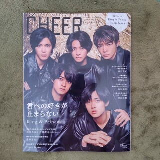 CHEER Vol.14 King&Prince