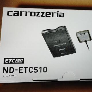 パイオニア(Pioneer)のyukio様専用新品カロッツェリアETC2.0車載器ND-ETCS10  (ETC)