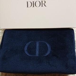 Christian Dior - ディオールノベルティポーチ