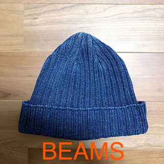 ビームス(BEAMS)のBEAMS ニットキャップ ビーニー インディゴ(ニット帽/ビーニー)