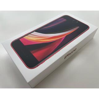 iPhone - 新品未使用 iPhone SE2 第2世代 128GB レッド 赤 SIMフリー