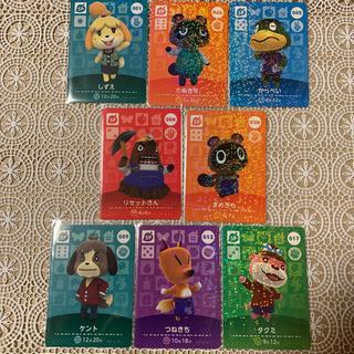 【amiiboカード】第1弾SPカード 10枚セット