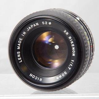 PENTAX - RICOH XR RIKENON 50mm F1.7 PENTAX
