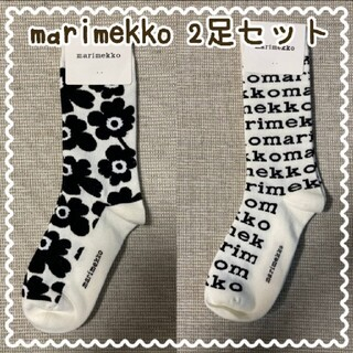 マリメッコ(marimekko)の◯新品◯ お値下げ マリメッコ ソックス 2足セット 白 ホワイト(ソックス)