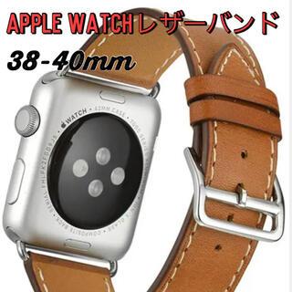 Apple Watch - 【新品無料】Applewatch6/5/4レザーバンド本革アップルウォッチベルト