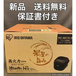 アイリスオーヤマ - アイリスオーヤマ 炊飯器 一升 10合 マイコン 極厚火釜 RC-MC10-B