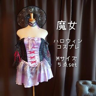 I18298 新品 魔女 ウィッチ M パープル コスプレ ハロウィン 5点(衣装一式)