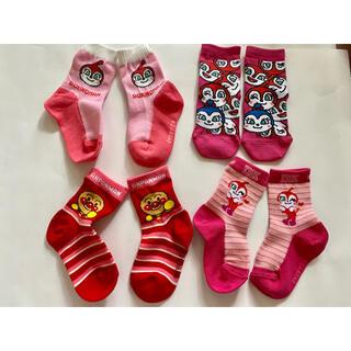 新品/アンパンマン靴下12-15cm  4足セット 女の子