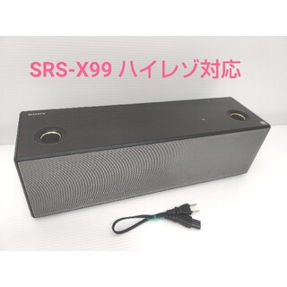 SONY - SONY SRS-X99 ハイレゾ対応ワイヤレススピーカー
