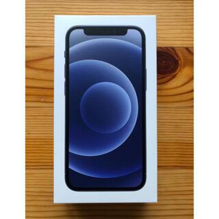 Apple - 【新品】iPhone12mini 64GB ブラック SIMロック解除済