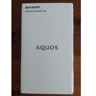 SHARP - 【新品・未使用】AQUOS sense4 lite ライトカッパー