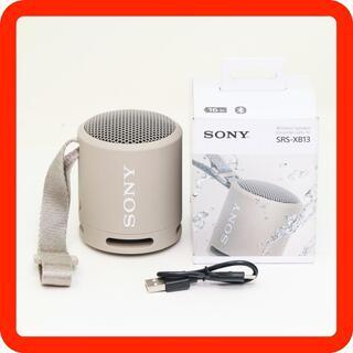 ソニー(SONY)の美品 ●SONY SRS-XB13 ベージュ Bluetooth スピーカー(スピーカー)