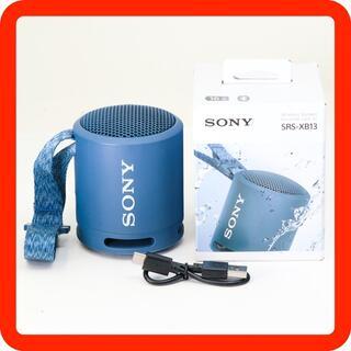 ソニー(SONY)の美品 ●SONY SRS-XB13 ブルー 青 Bluetooth スピーカー(スピーカー)