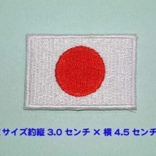 ■ 日本 国旗 ワッペン 小 日の丸 オリンピック Japan ■(その他)