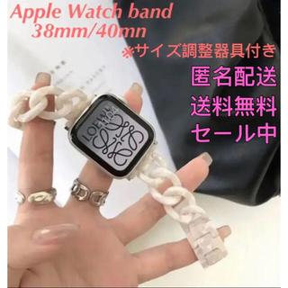 【セール中】アップルウォッチ チェーンベルト ホワイトマーブル 38/40mm(その他)