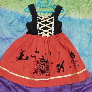 Shirley Temple - シャーリーテンプル ハロウィンジャンパースカート 110