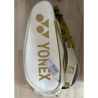 YONEX - 最終値下げ YONEX テニスバッグケース ラケットバッグ 6本用