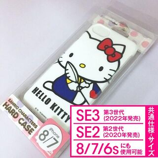 ハローキティ(ハローキティ)のキティ iPhoneSE2/8/7/6s/6 スマホケース SAN616A(iPhoneケース)