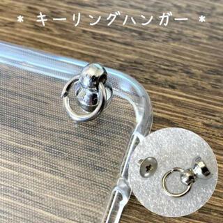 キーリングハンガー/ネジ式 丸 シルバー 銀 トチカン ハンドメイド