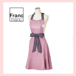 Francfranc - フランフラン パールビーズフルエプロン