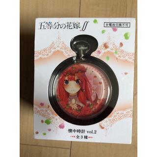 TAITO - 五等分の花嫁vol.2 懐中時計