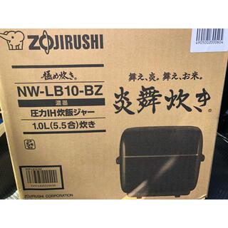 象印 - 象印 炎舞炊き NW-LB10-BZ  5.5合炊き ブラック