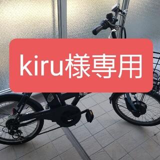 PELTECH 電動アシスト自転車 TDN-208L 20インチ 折り畳み自転車