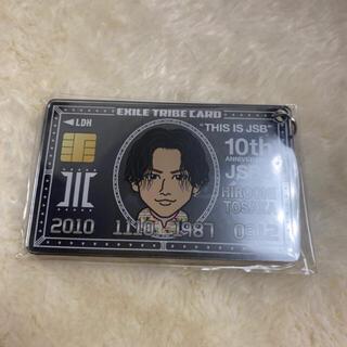 三代目 J Soul Brothers - 登坂広臣 クレカ 特典