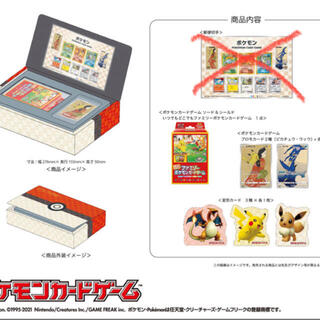 ポケモン - 【2セット】ポケモン切手BOX~ポケモンカードゲーム 見返り美人・月に雁セット~