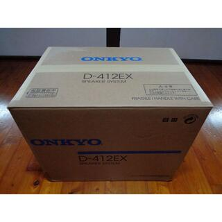 ONKYO - > ONKYO オンキョー スピーカー D-412EX