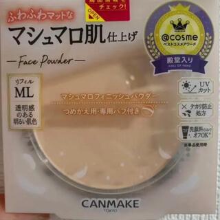 CANMAKE - キャンメイク マシュマロ仕上げフェイスパウダー