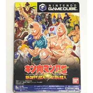 ニンテンドーゲームキューブ(ニンテンドーゲームキューブ)のGC キン肉マンII世 ~新世代超人 vs 伝説超人~(家庭用ゲームソフト)