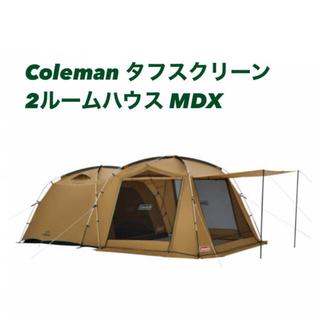 Coleman - コールマン タフスクリーン 2ルームハウス mdx